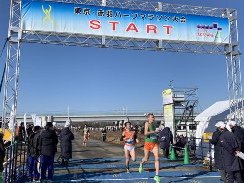 2020東京・赤羽ハーフマラソン